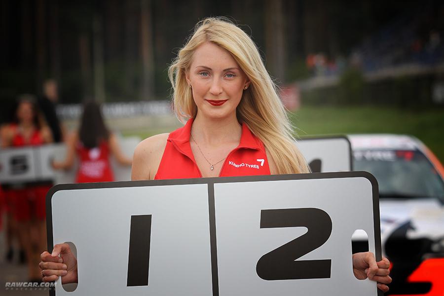 Riga Summer Race