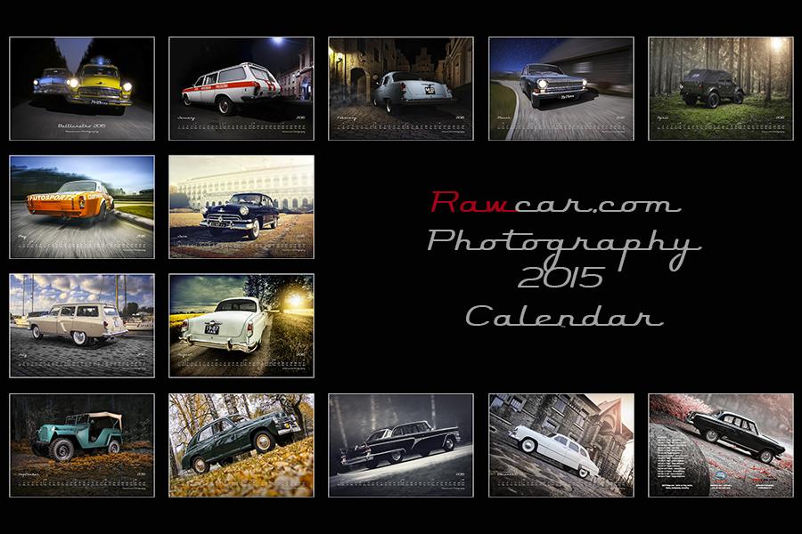 rawcar2015_r